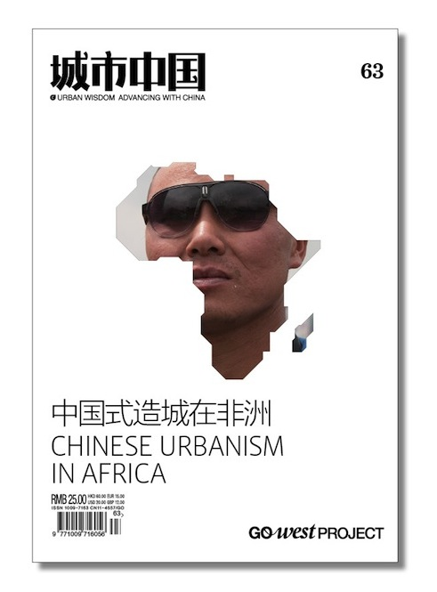 Launch 'Chinese Urbanism in Africa'