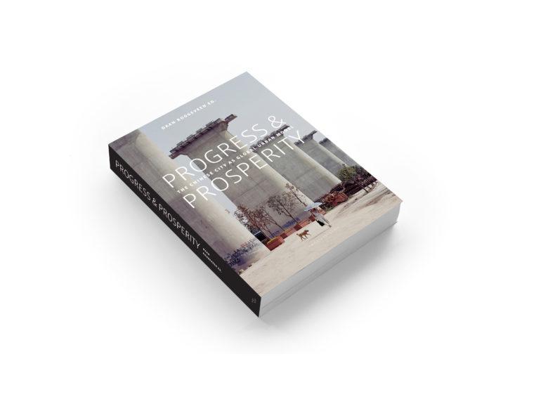 Daan Roggeveen launches new book: Progress & Prosperity