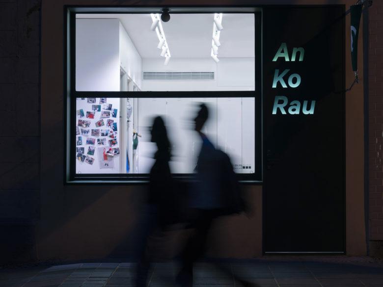 An Ko Rau 0 Concept Store